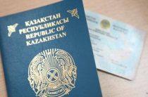 Упрощенный порядок получения казахстанского гражданства разъяснили жамбылские полицейские