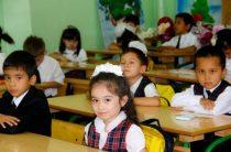 В Таразе закрывается узбекская школа