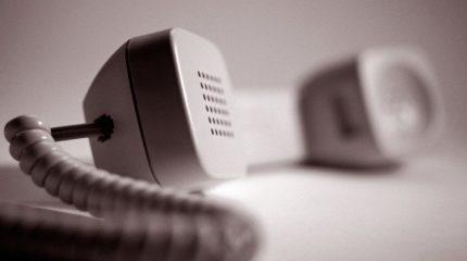 Как можно дозвониться до начальников жамбылских управлений, проверили в антикоррупционной службе